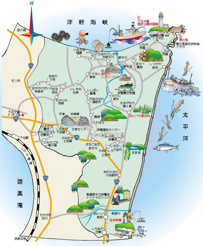 観光スポット - 東通村